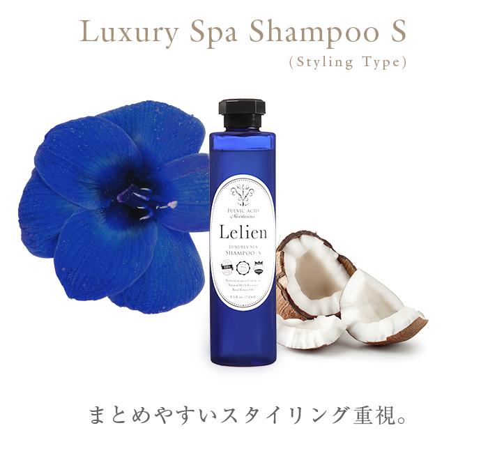 Luxury Spa Shampoo S