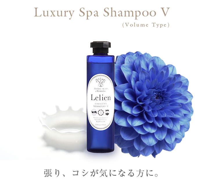 Luxury Spa Shampoo V